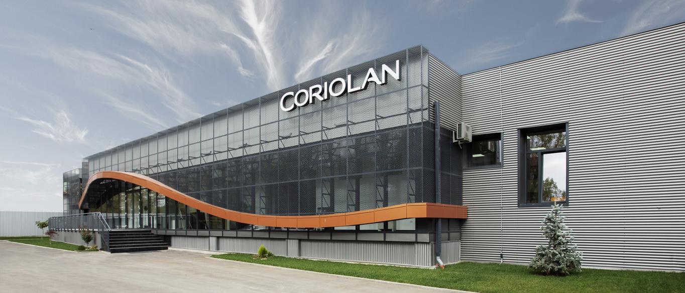 Sediul de productie Coriolan din Iasi